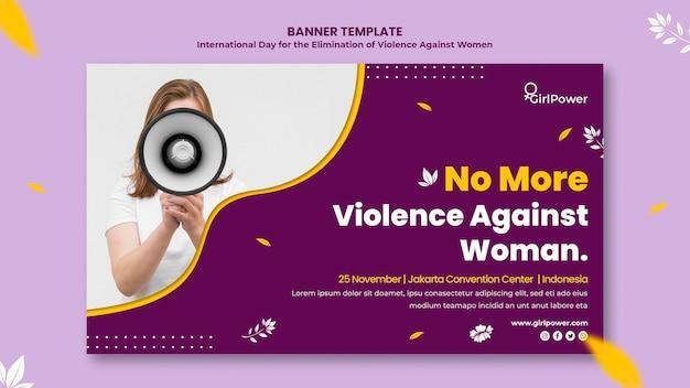 Шаблон баннера по искоренению насилия в отношении женщин Бесплатные Psd
