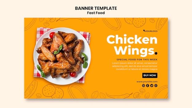 Шаблон баннера для жареной курицы Бесплатные Psd