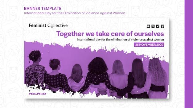 Шаблон баннера для международного дня борьбы за ликвидацию насилия в отношении женщин Бесплатные Psd