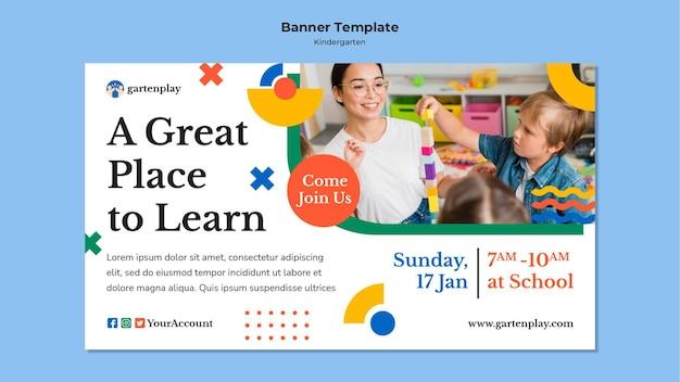 子供と幼稚園のバナーテンプレート 無料 Psd