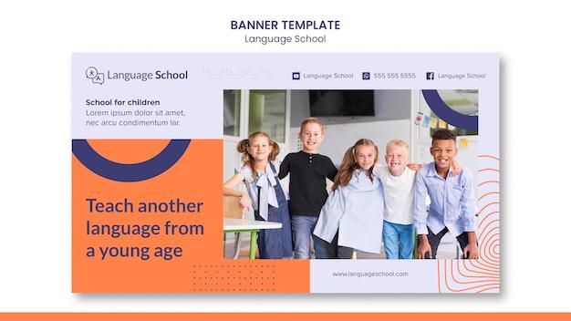 Шаблон баннера для языковой школы Бесплатные Psd