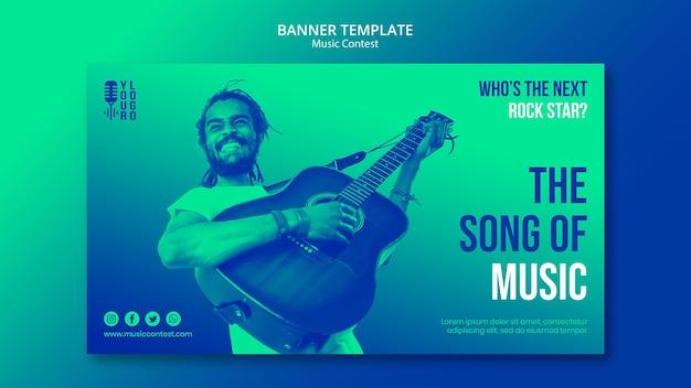 Шаблон баннера для конкурса живой музыки с исполнителем Бесплатные Psd