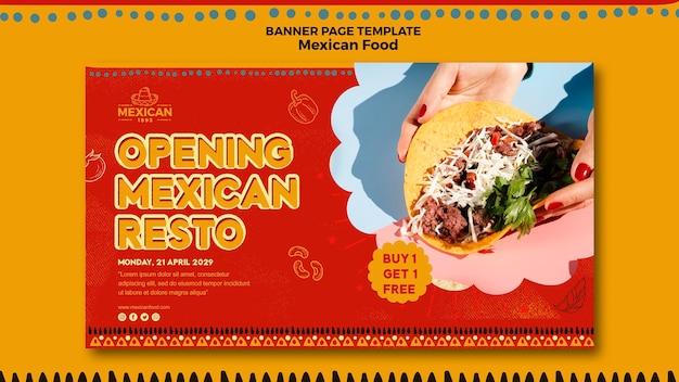 Шаблон баннера для ресторана мексиканской кухни Бесплатные Psd