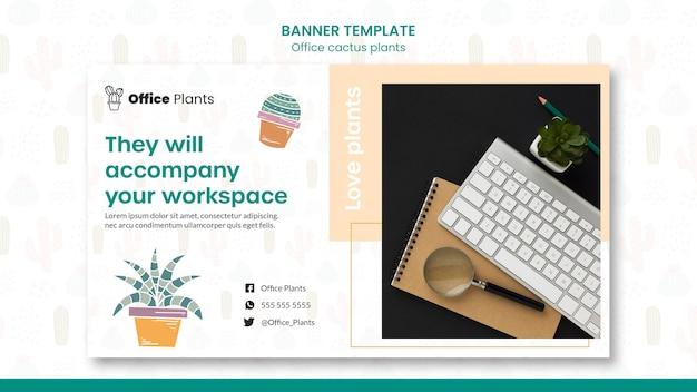 オフィスワークスペースプラントのバナーテンプレート 無料 Psd