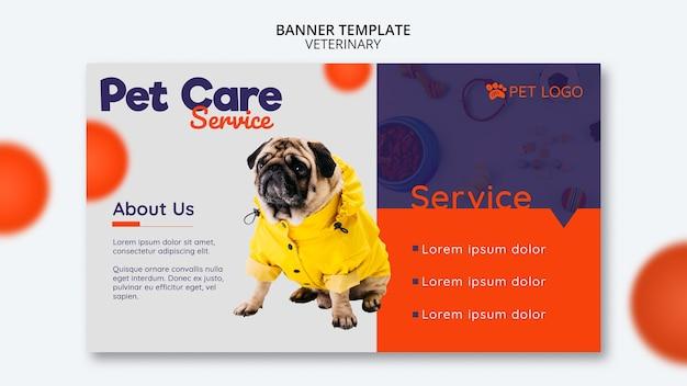 강아지와 애완 동물 관리를위한 배너 템플릿 무료 PSD 파일