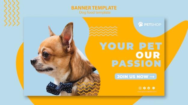 애완 동물가 게에 대 한 배너 서식 파일 무료 PSD 파일