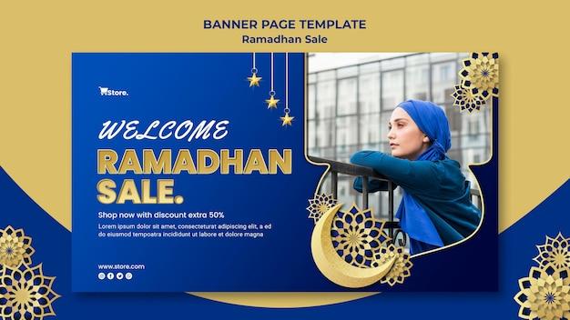 Шаблон баннера для продажи рамадана Бесплатные Psd