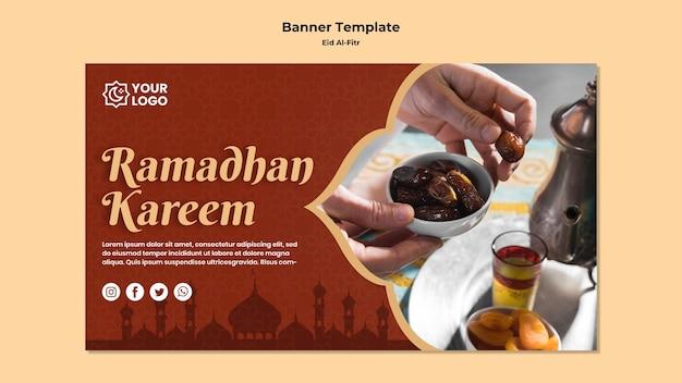 Шаблон баннера для рамадана карима Бесплатные Psd