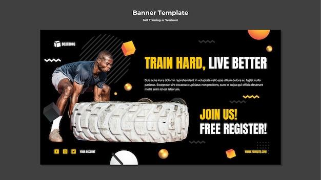 자기 훈련 및 운동을위한 배너 템플릿 무료 PSD 파일