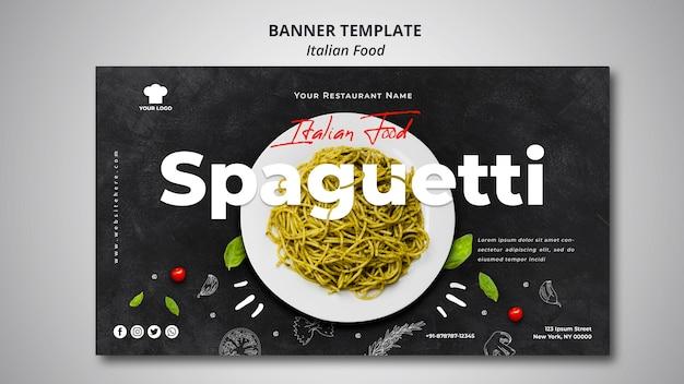 전통적인 이탈리아 음식 식당 배너 서식 파일 무료 PSD 파일