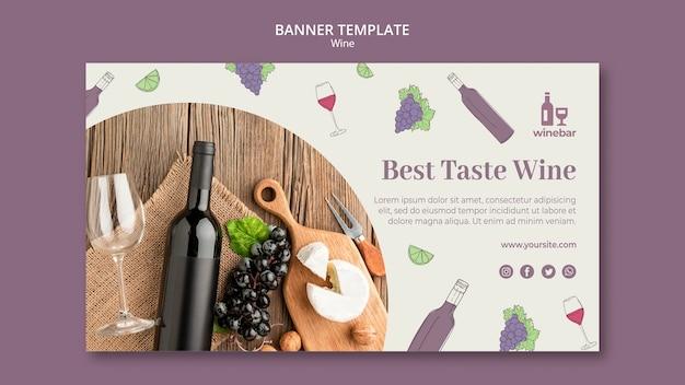 Шаблон баннера для дегустации вин с виноградом Бесплатные Psd