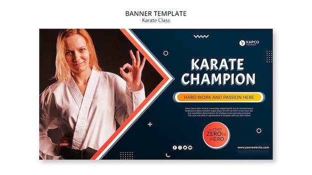 Шаблон баннера для женского класса карате Бесплатные Psd