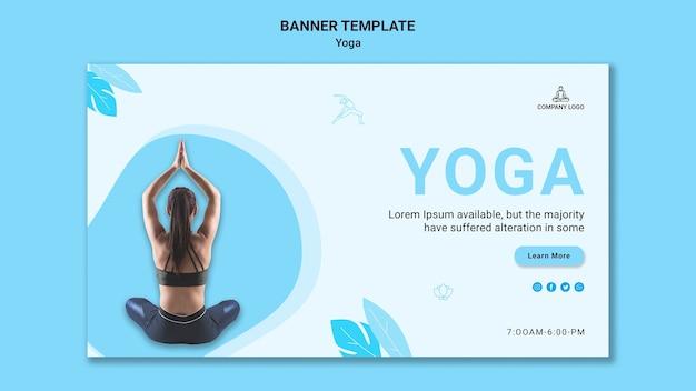 Шаблон баннера для упражнения йоги Бесплатные Psd