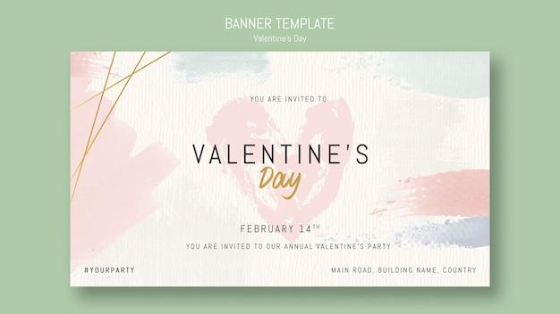 Шаблон баннера-приглашение на день святого валентина Бесплатные Psd