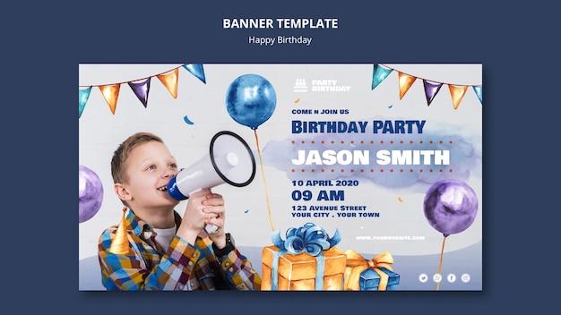 생일 파티와 배너 서식 파일 무료 PSD 파일