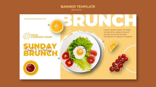 Шаблон баннера с дизайном позднего завтрака Бесплатные Psd