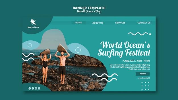 Шаблон баннера с дизайном всемирного дня океанов Бесплатные Psd
