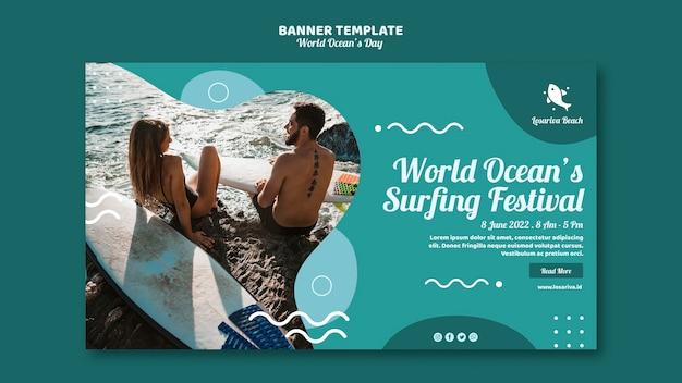 Шаблон баннера с темой всемирного дня океанов Бесплатные Psd