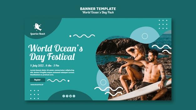 Шаблон баннера с всемирным днем океанов Бесплатные Psd
