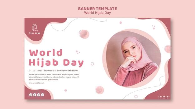Modello di banner per la celebrazione della giornata mondiale dell'hijab Psd Gratuite
