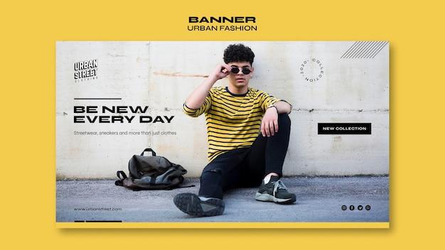 Баннер городской моды шаблон Бесплатные Psd
