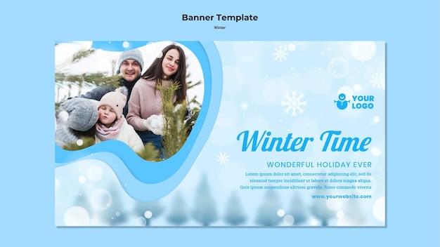 バナー冬家族時間広告テンプレート Premium Psd
