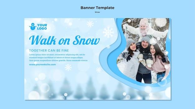 Баннер зимний семейный шаблон времени Бесплатные Psd