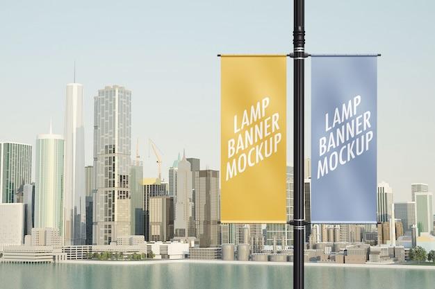 Лампа banner макет Premium Psd