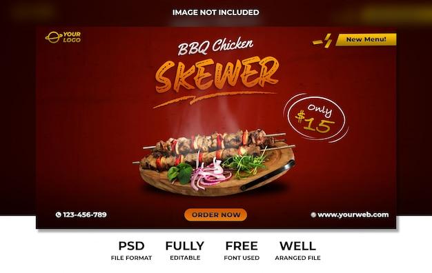 Barbeque skewer chicken website banner social media Premium Psd