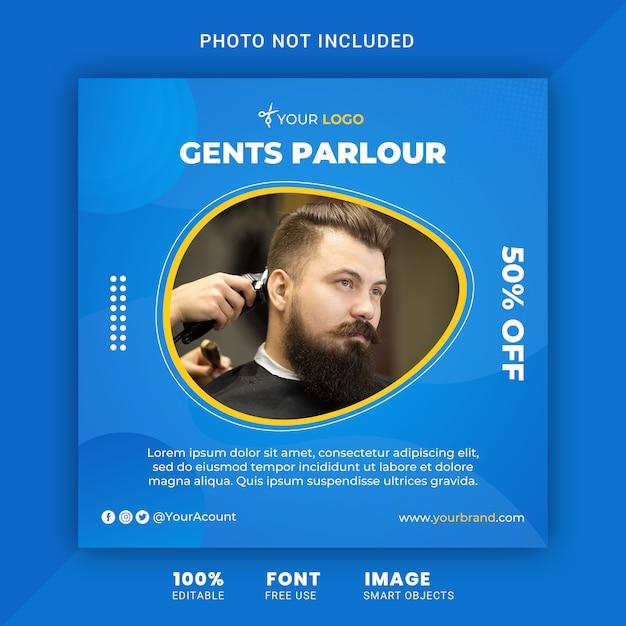 理髪店と紳士のパーラー、スクエアinstagram投稿バナーテンプレート Premium Psd