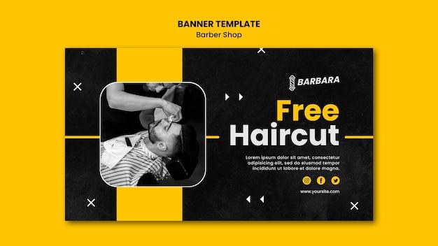 Шаблон баннера парикмахерской Бесплатные Psd