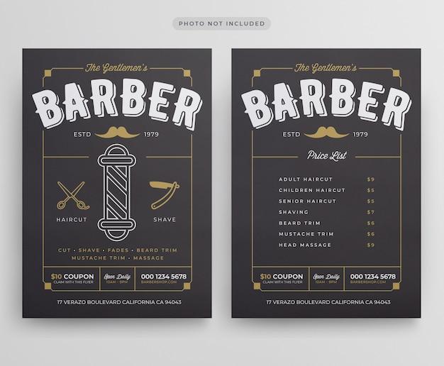Шаблон флаера для парикмахерских Premium Psd