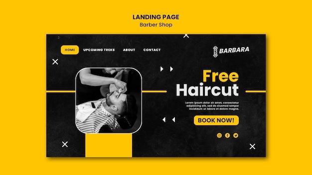 Шаблон целевой страницы парикмахерской Бесплатные Psd