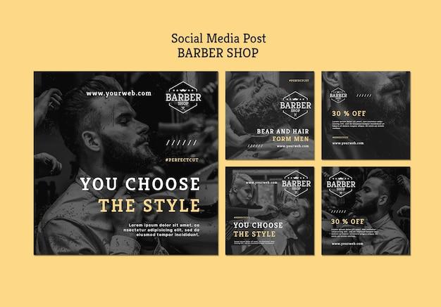 Шаблон сообщения в социальных сетях парикмахерской Premium Psd