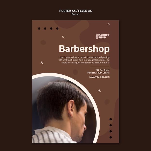 理髪店とクライアントのポスターテンプレート 無料 Psd