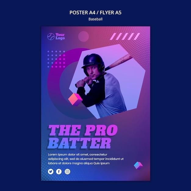 야구 훈련 템플릿 포스터 무료 PSD 파일