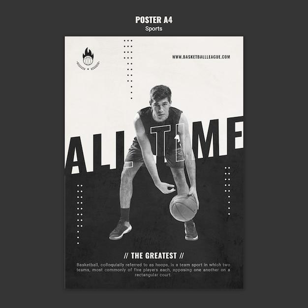 농구 광고 전단지 템플릿 무료 PSD 파일
