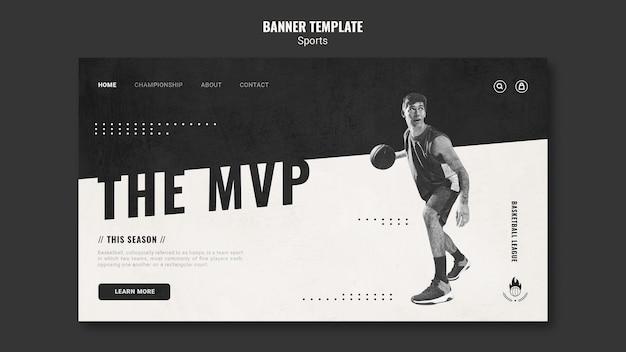 Basketball ad template landing page Premium Psd
