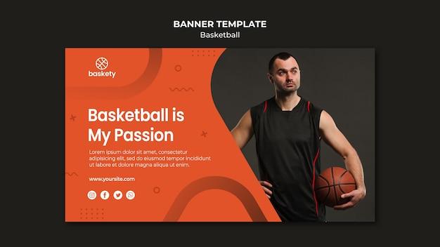 농구 배너 템플릿 무료 PSD 파일