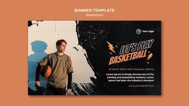 농구 가로 배너 서식 파일 무료 PSD 파일