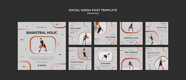 농구는 내 열정 소셜 미디어 게시물입니다 무료 PSD 파일