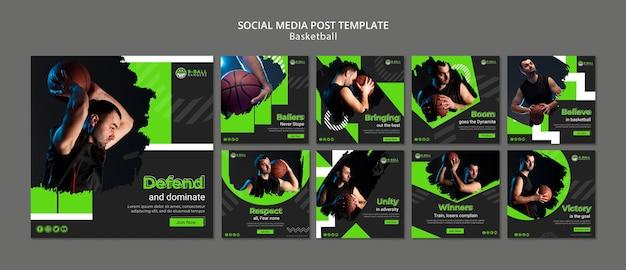 농구 소셜 미디어 게시물 프리미엄 PSD 파일