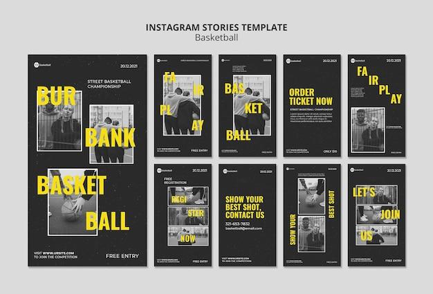Шаблон историй о баскетболе в социальных сетях с фото Бесплатные Psd