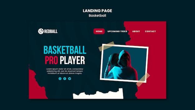 농구 훈련 방문 페이지 템플릿 프리미엄 PSD 파일