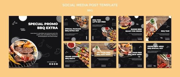 Bbq social media post template Free Psd