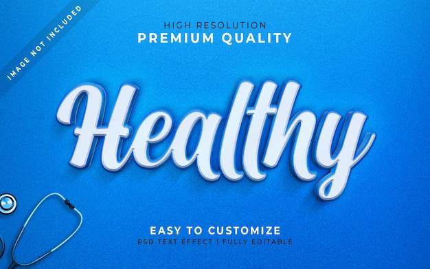 健康的な3dテキストスタイル効果青いモックアップ Premium Psd