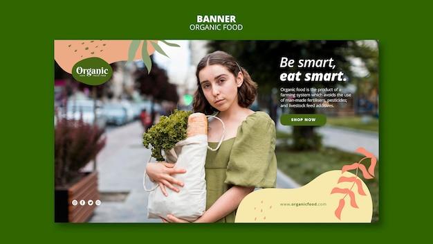 Sii intelligente mangia modello web banner intelligente Psd Gratuite
