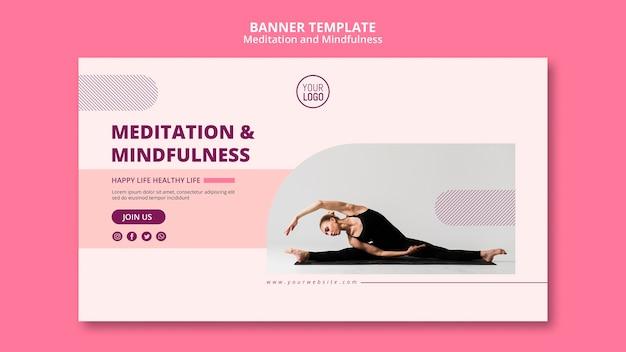Будьте самим собой знамя медитации и осознанности Бесплатные Psd