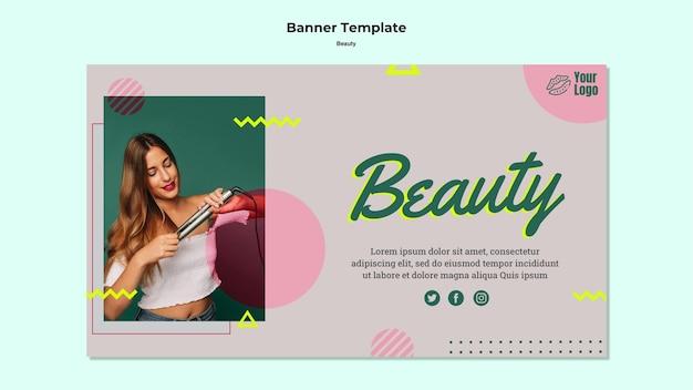 Modello web banner concetto di bellezza Psd Gratuite