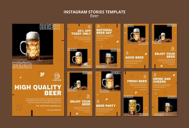 Шаблон рассказов instagram концепции пива Бесплатные Psd